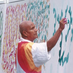 sri chinmoy painting
