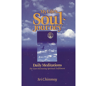 books of Sri Chinmoy