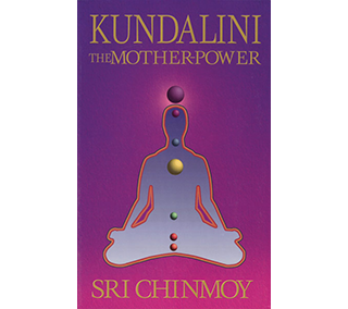 Kundalini: The Mother Power
